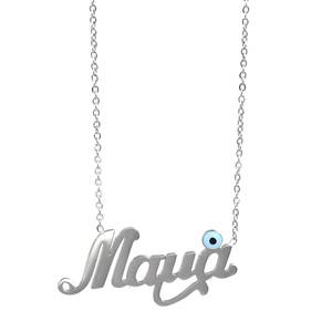 Womens necklace mama steel 316L silver