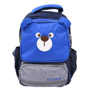 Children's bag bode for boy 2769 blue